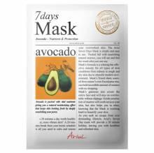 Mască Șervețel cu Avocado, 7Days Mask, 20 g, Ariul