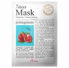 Mască Șervețel cu Rodie, 7Days Mask, 20 g, Ariul